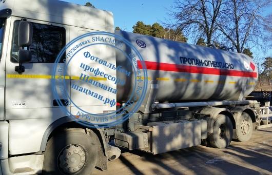 LPG цистерна для перевозки сжиженного газа  на шасси DAF